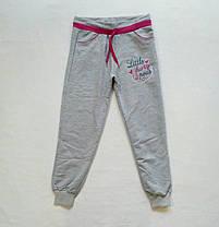 Спортивные штаны для девочки 10 11 12 лет Турция