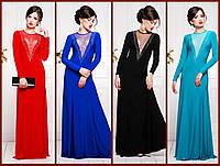 Платье Шик 42,44,46,48,50 красное черное бирюза синее женское вечернее новогоднее длинное праздничное красивое
