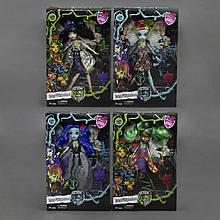 Лялька Monster High Gloom&Bloom