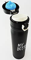 Термокружка My bottle черная, 450мл.
