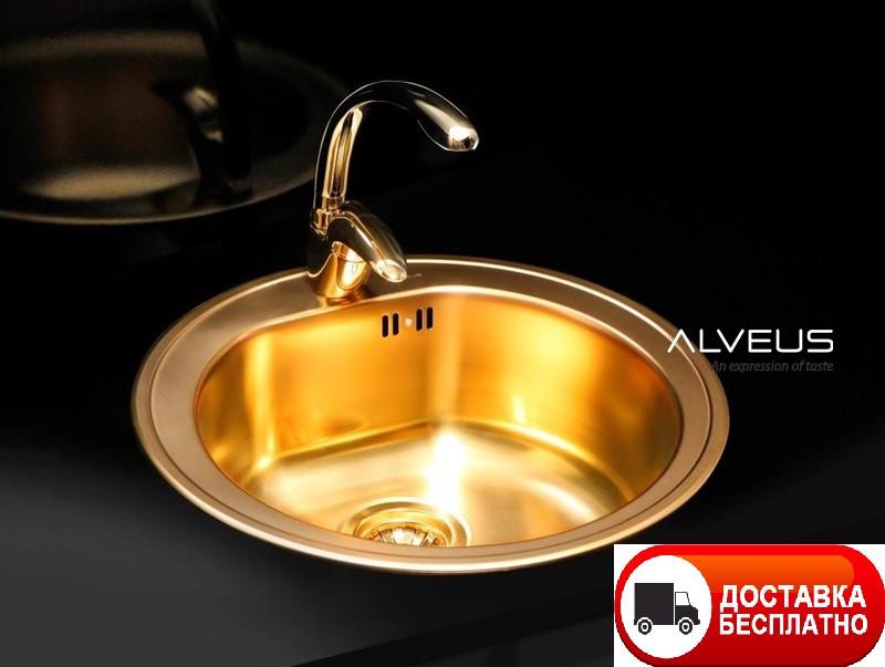 Кухонная мойка Alveus Monarh Form 30 I бронза 510 мм