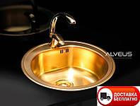 Кухонная мойка Alveus Monarh Form 30 I бронза