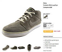 100% Оригинал Кроссовки высокие кожаные замшевые на шнурках унисекс Nike Suketo
