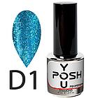 Гель-лак YouPOSH Diamond gel ТМ , фото 2