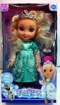 Лялька Frozen Fasion