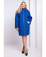Элегантное женское пальто демисезон Букле