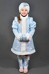 Детский карнавальный костюм СНЕГУРОЧКА на 8,9,10,11 лет детский новогодний костюм СНЕГУРОЧКИ 325
