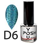 Гель-лак YouPOSH Diamond gel ТМ , фото 7