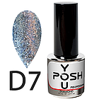 Гель-лак YouPOSH Diamond gel ТМ , фото 8