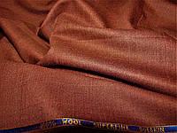 Костюмная итальянская шерстяная ткань