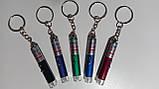 Брелок для ключей, фонарик-лазер, 3 в 1, фото 2