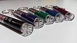 Брелок для ключей, фонарик-лазер, 3 в 1, фото 4