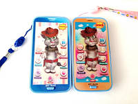 Итерактивная игрушка 3D телефон  Код:203-1981882