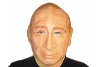 Карнавальная маска резиновая Путин Код:184-16200