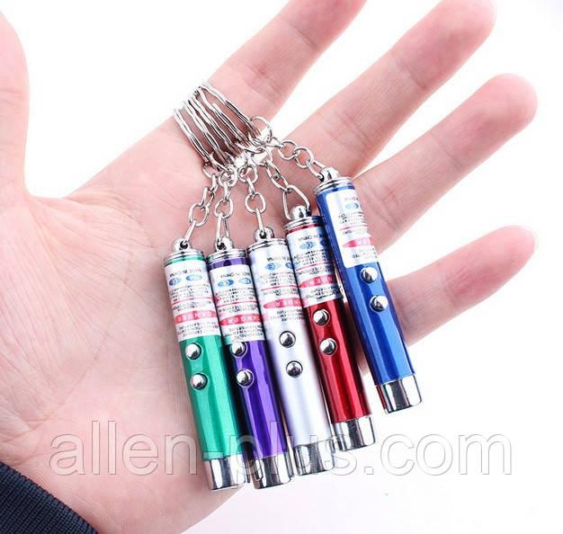 Брелок для ключей, фонарик-лазер, 3 в 1