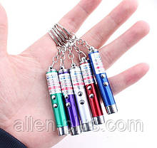 Брелок для ключів, ліхтарик-лазер, 3 в 1