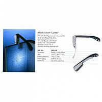 Лампа - подсветка для книг Книголюб Код:136-13111797