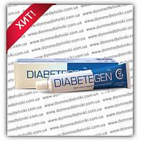 Крем Diabetegen для диабетической стопы (15 мл.)
