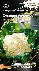 Семена капусты цветной Снежная вершина 0,5г ТМ АГРОМАКСИ