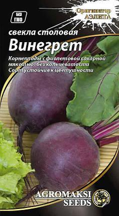Семена свеклы Винегрет 3г ТМ АГРОМАКСИ, фото 2