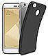 Чохол-бампер Koolife для Xiaomi Redmi 4x (Black), фото 2
