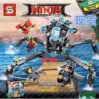 Конструктор SY Ninja Movie Водяной Робот 748 дет. (SY928), аналог LEGO NINJAGO