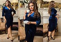 Бархатное платье ирти1056
