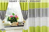 Комплект штор на окно 250*145  2 штуки