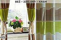 Готовые шторы на окно 250*145  2 штуки