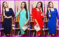 Платье Македония 42,44,46,48,50 красное бирюза синее электрик женское вечернее с гипюром новогоднее нарядное