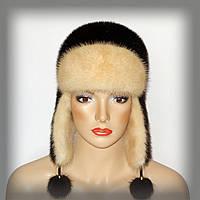 Женская-норковая ушанка двухцветная