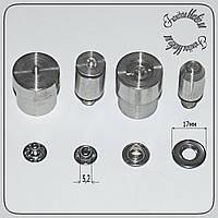 Приспособление для установки люверсной кнопки 17мм