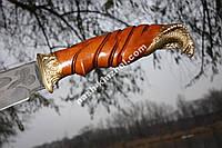 Нож охотничий Кобра, ручная работа, кожаный чехол в комплекте, фото 1