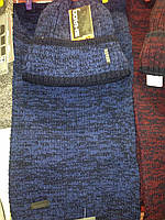 Шапка  зимняя с шарфом Shado