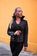 Женская осенняя куртка 08326 (04) Код:593144570