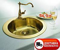 Кухонная мойка Alveus Monarh Form 30 I золото 510 мм