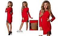 Стильное коктейльное платье 62 (78) Код:596533985