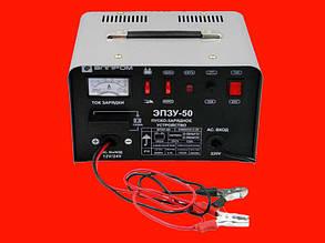 Пуско-зарядное устройство 12/24 Вольта Элпром ЭПЗУ-50