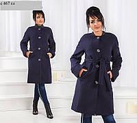 Женское пальто на подкладе из синтепона бат. с 467 гл Код:602093132