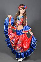 Детский карнавальный костюм ЦЫГАНКА, ЦВЕТОК