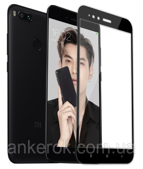 Защитное стекло Kola 3D для Xiaomi Mi 5X (Black)