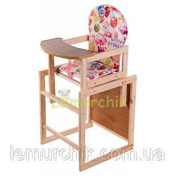 Стульчик-столик для кормления Наталка/Зайчонок (трансформер) Happy birthday