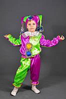 Детский карнавальный костюм Арлекин (Петрушка, Скоморох, Шут)