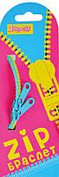 """Набор детской бижутерии 940189 Браслет """"Зиппер"""" 18см mix 6цветов 1Вересня"""