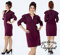 Нарядное платье с воланами. 4 цвета. Р-ры: 48, 50, 52, 54.