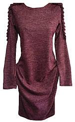 Платье женское рюши (деми)