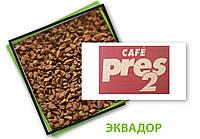 """Кофе растворимый сублимированный """"El Cafe Pres-2"""" (Прес-2, Эквадор)  Балк 25 кг , фото 1"""