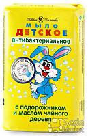 Детское мыло с антибактериальным эффектом 90 г
