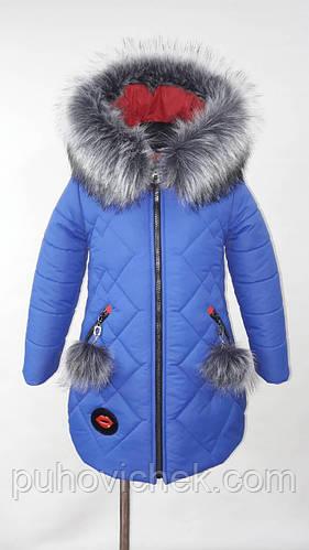 Зимняя курточка на меху для девочки Украина