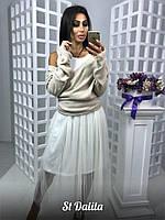 Женский костюм с фатином опт розница 7 км